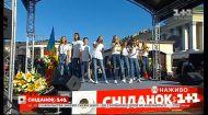 """Дети на сцене Сніданку  спели """"Моє ім'я Україна"""""""