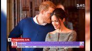 Кейт Міддлтон відмовилася проводити відпустку разом із Меган Маркл та принцом Гаррі