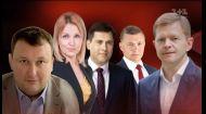 Кого намагаються привести до влади олігархи та корупціонери часів минулої влади