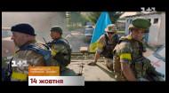 Дивись фільм Іловайськ 2014. Батальйон Донбас - 14 жовтня на 1+1