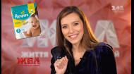 Певица и телеведущая Регина Тодоренко ответила на комментарии хейтеров