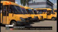 У Полтаві страйкують перевізники: маршрутки не вийшли на рейс