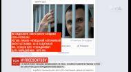 Олег Сенцов вже шостий день народження зустрів у колонії суворого режиму