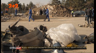 З Ірану до Києва повернулися українські рятувальники