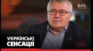 Допоможи мені загинути, щоб не мучитися — Віталій Юхачов, який вижив в авіакатастрофі