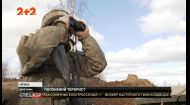 Українські військові захопили в полон двох бойовиків