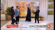 Андре Тан розповів про модні тенденцій сезону весна-літо 2020