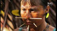 Світ навиворіт 10 сезон 26 випуск. Бразилія. Знайомство з племенем Яномамі