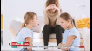 Как правильно реагировать на детскую ревность – психолог Анна Кушнерук