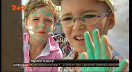Міжнародний день шульги сьогодні відзначають по всьому світу