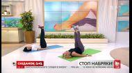 Как избавиться от отеков с помощью комплекса упражнений - советы фитнес-тренера Ксении Литвиновой