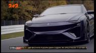 В Китае начинают серийный выпуск суперкара, который на метаноле разгоняется до сотни за 2,5 секунды