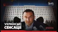 В'ячеслав Соболєв: як розвивалась кар'єра та особисте життя політичного діяча