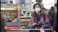 Чому Україні не варто панікуватичерез смертельний коронавірус - пряме включення