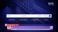 В Укрзализныце показали, как будет выглядеть ее обновленный сайт – экономические новости