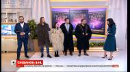 """Аркан, коломийки та гумор: Театр нового покоління презентував виставу """"Гуцулка Ксеня"""" у Сніданку з 1+1"""