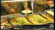 Як перевіряють якість харчування українських захисників