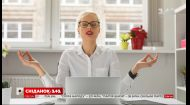 Как сохранить свои нервы на работе