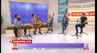 Шпилясті кобзарі розповіли про свій тур Київщиною та виконали популярну пісню на бандурах