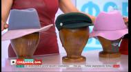 Как выбрать шляпу, которая подойдет именно тебе - советы от эксперта по шопингу