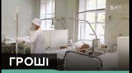 Не угрожает ли медреформа жизни украинцев