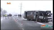 Обзор аварий с украинских дорог за 11 декабря 2019 года