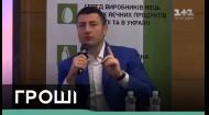 НАБУ подало у розшук екс-власника скандального VAB банку Олега Бахматюка