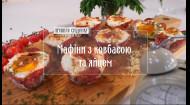 Маффины с колбасой и яйцом - Правила завтрака