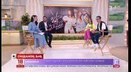 """Надя Дорофєєва і Позитив розказали про підготовку до вокальних боїв """"Голосу. Діти"""" та майбутній концерт"""