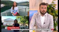 Погода в Карпатах и Одессе - прямое включение с корреспондентами Сніданку з 1+1