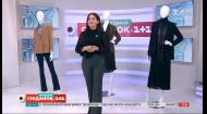С чем носить пиджак, чтобы выглядеть стильно - модный эксперт Ольга Сеймур