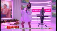 """Співачка Jerry Heil презентувала новий кліп на пісню """"Вільна каса"""""""