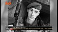 Новости ООС: российские наемники тридцать раз нарушили режим тишины за минувшие сутки