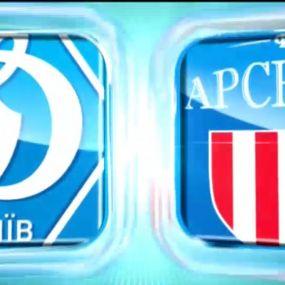 Матч ЧУ 2018/2019 - Динамо - Арсенал-Київ - 4:0