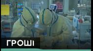 В состоянии ли наша страна обезопасить всех от распространения коронавируса