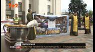 Военное духовенство выступило против депутатской бюрократии под Верховной Радой
