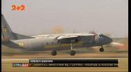 Пассажирский самолет Ан-24 – 60 лет в небе