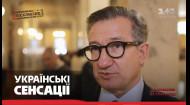 """""""Ніколи у нього не було проблем із репутацією"""": Сергій Тарута про Соболєва"""