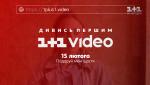 Дивись першим серіал «Подаруй мені щастя» на 1+1 Video