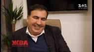 Где живет Михаил Саакашвили и чем занимался после скандальной депортации из Украины