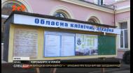 Коронавирус в Черновицкой области: последняя информация на сегодня