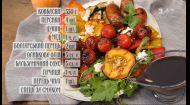 Ковбаски з персиками - Правила сніданку