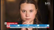 Мама Грети Тунберг написала книжку, в якій розповіла про тяжкі моменти життя своєї доньки