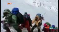 Тіла 4 загиблих альпіністів спустили з найвищої вершини світу