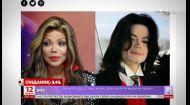 Не хотела быть сообщницей: в сеть попало скандальное интервью сестры Майкла Джексона