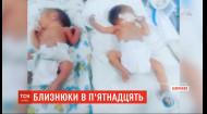 Мама у 15 років: у Запоріжжі 9-класниця народила близнюків