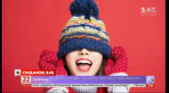 Чи обов'язково надягати шапку, коли холодно