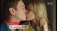 Серіал Анка з Молдаванки – дивись 14 жовтня на 1+1
