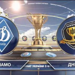 ЧУ 2019/2020. УПЛ - Динамо - Дніпро-1 - 2:0