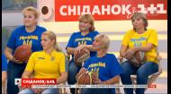 """Збірна України з баскетболу у категорії 55+ """"Legion XXI"""" у Сніданку з 1+1"""